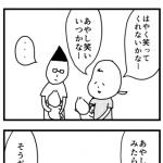 ayasiwarai01-1