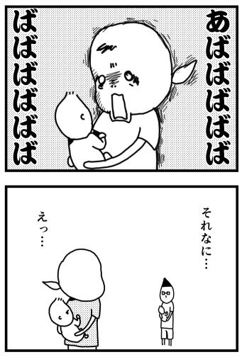 ayasiwarai01-2