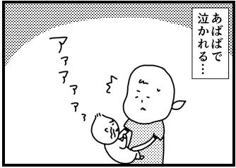 ayasiwarai01-3