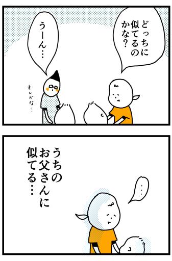 dareni02-2