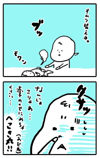 hekoki01-1