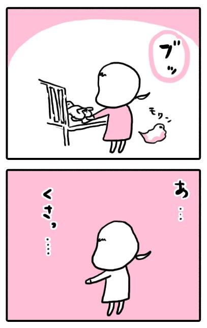 hekoki01-2