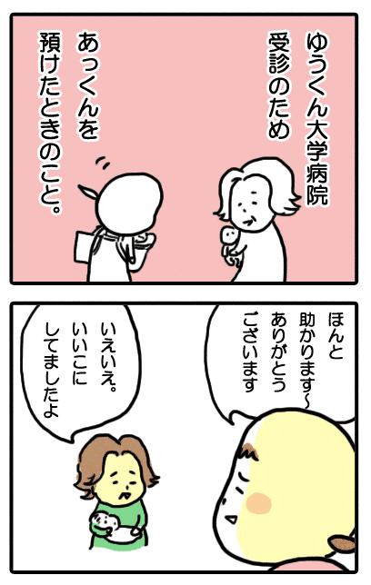 hekoki02-1