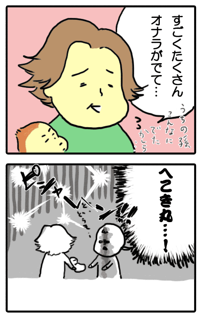 hekoki02-2