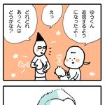 tuisi01-1