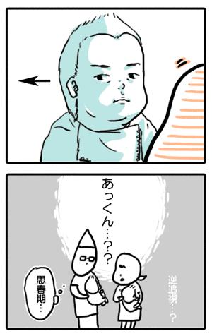 tuisi01-2