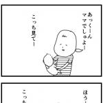 tuisi02-1