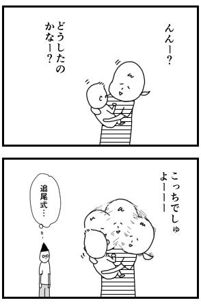 tuisi02-2