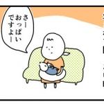 直母のたたかい_01