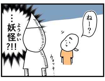 添い寝2_04