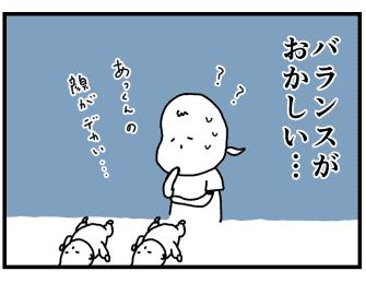 当社比_04