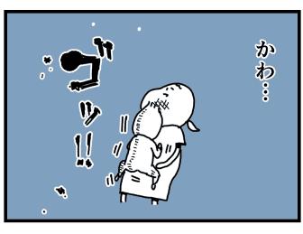 反撃の小人2_04