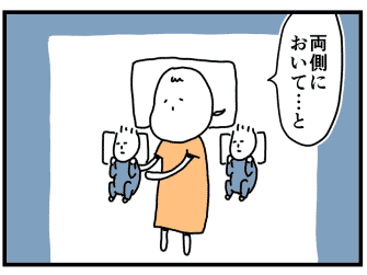 添い寝1_02