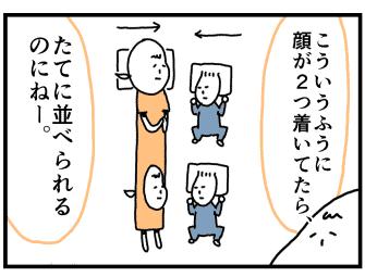 添い寝2_03