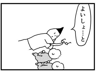パパメガネ1_02
