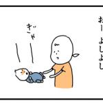 反撃の小人2_01