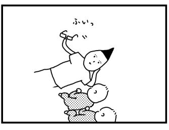 パパメガネ1_04