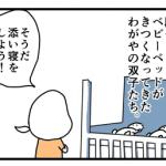 添い寝1_01