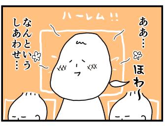 添い寝1_03