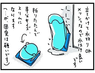 ソフトバスチェア_03
