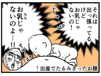 お風呂デビュー_04