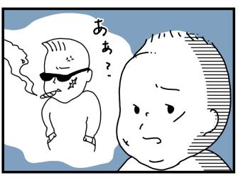 貫禄の_02