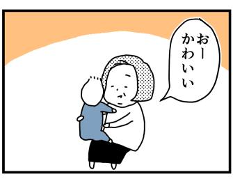 ばあばの場合_01