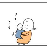 ママクライミング_01