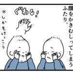 貫禄の_01