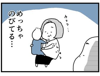 ばあばの場合_04