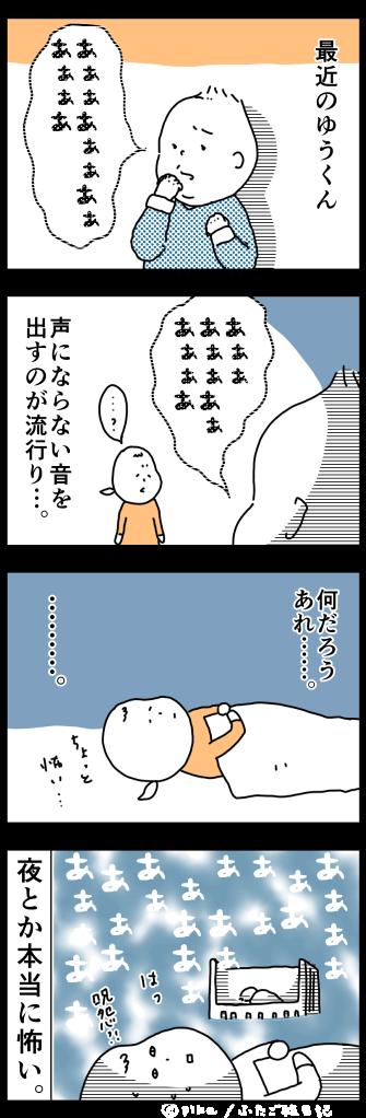 最きんのゆうくん1