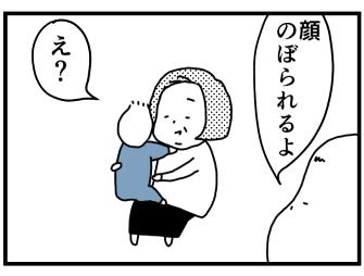 ばあばの場合_02