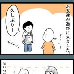 D ☆ N ☆ A