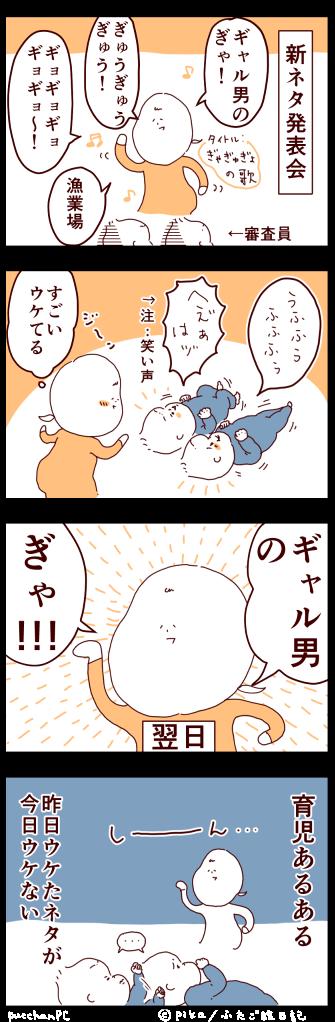 赤ちゃんのツボ