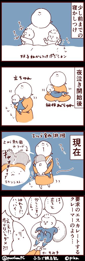 赤子の要求