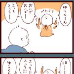 ママ vs スマホ