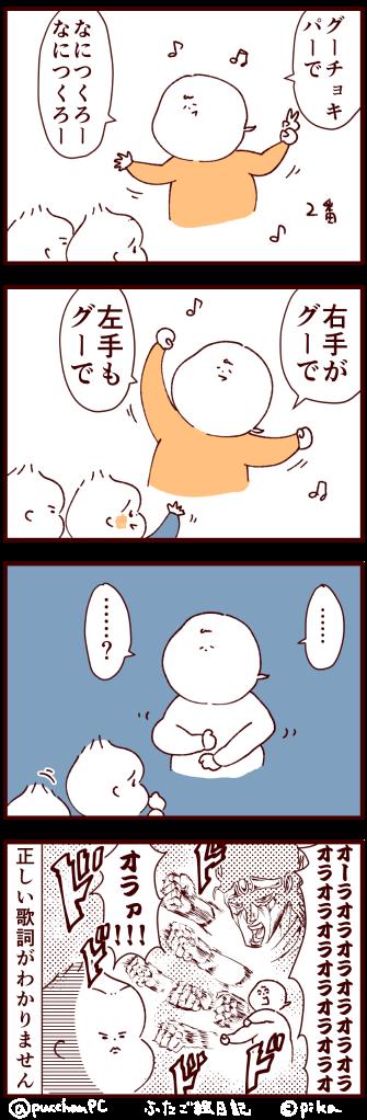 teasobi2