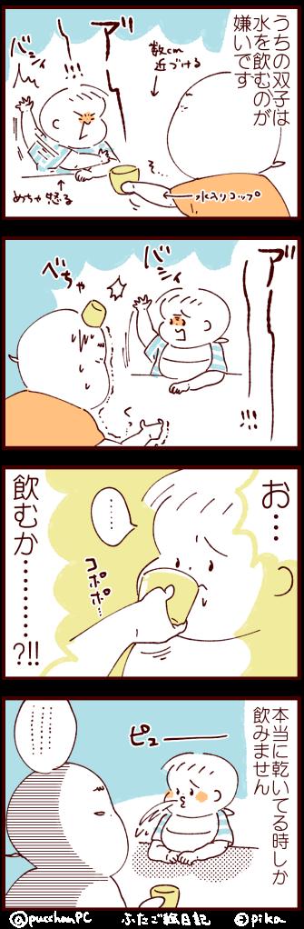 mizukyohi