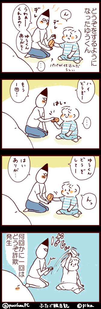 dozosagi