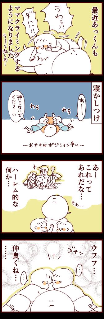 haremu1