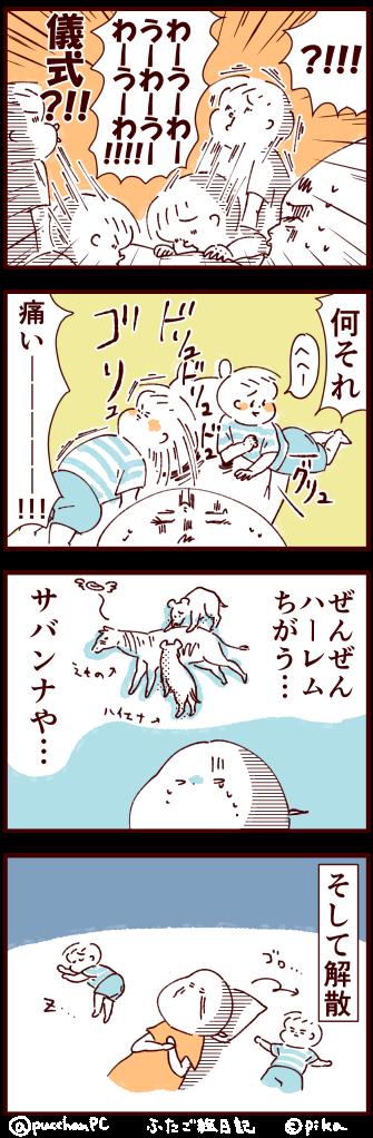 haremu2