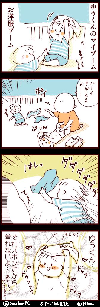 yohuku
