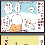yubi1