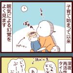 じゃび平2
