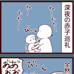 akajun1