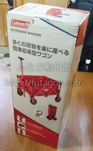 outdoor-wagon-03