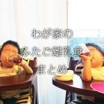 rinyusyoku00-3
