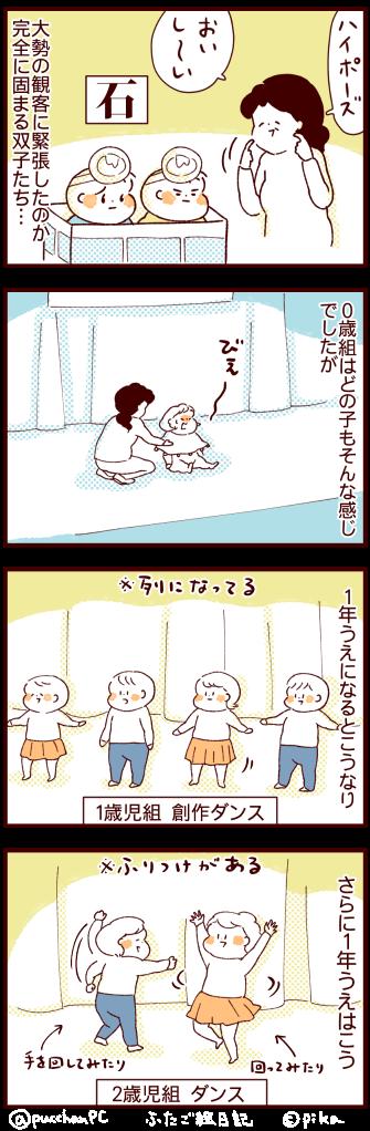 クリスマス会2015_1
