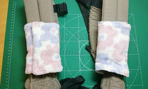 セリア抱っこ紐カバー作り方12