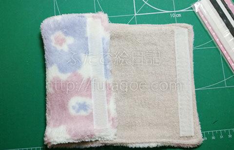 セリア抱っこ紐カバー作り方10